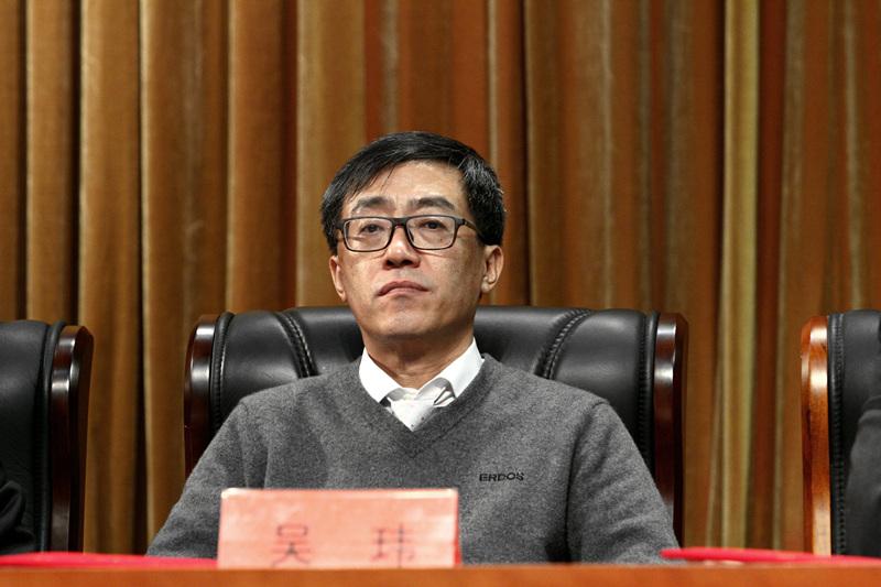 5.集团公司副总经理吴玮出席会议_副本.jpg