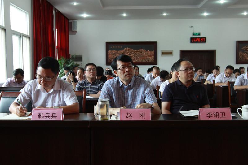 5公司领导李明卫、赵刚、韩兵兵出席会议_副本.jpg
