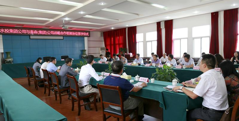 集团公司与上海秦森(集团)公司签订战略合作框架协议图片